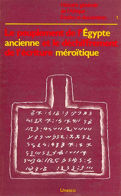 Etudes et documents: Histoire générale de l'Afrique, volume I